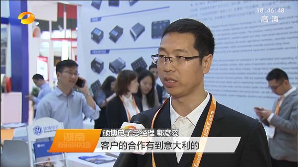 往年5月份的长沙国际工程机械展,郭总接受湖南电视台采访